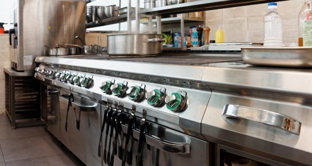 Endüstriyel Ticari Reyon Buzdolabı Servisi
